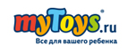 Скидка до 30% на Fisher-Price - Якутск